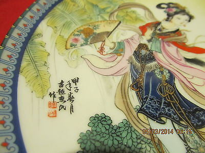 VINTAGE JINGDEZHEN DECORATIVE PLATE - Andres James Vintage Boutique - 2