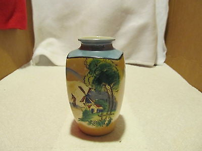 VINTAGE ORIENTAL VASE WITH WINDMILL AND WATER SCENE - Andres James Vintage Boutique - 1