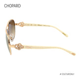 Happy Diamonds SCH C26S 8FCG Women Rose Gold & Ivory Crystals Flash Aviator Sunglasses