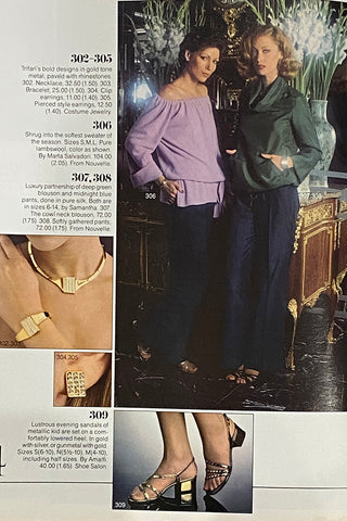 jewelry-shoes-clothing-1977