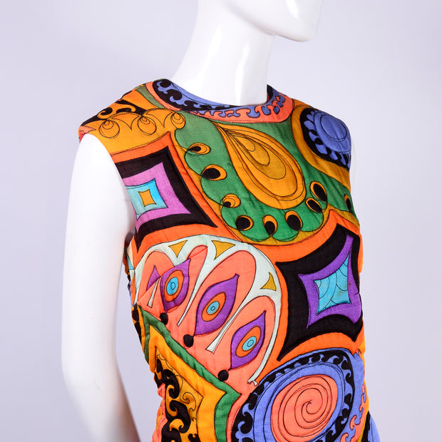 Psychedelic Early 1970's Dynasty Maxi Dress