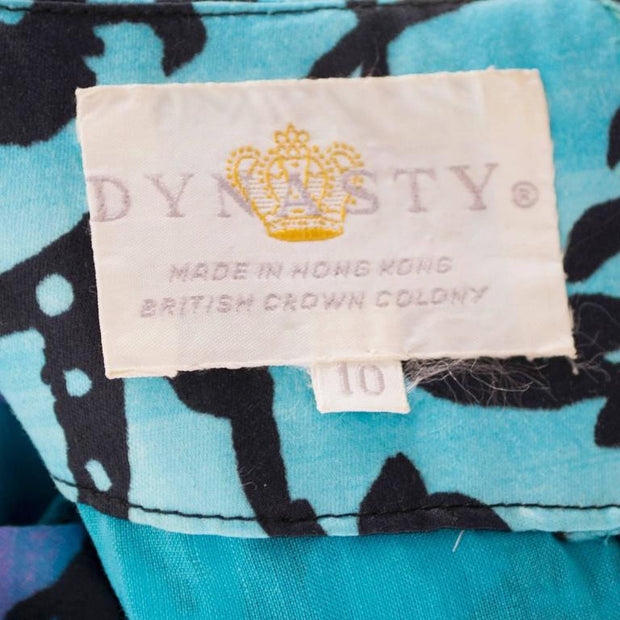 Dynasty Label 1970's or late 1960's