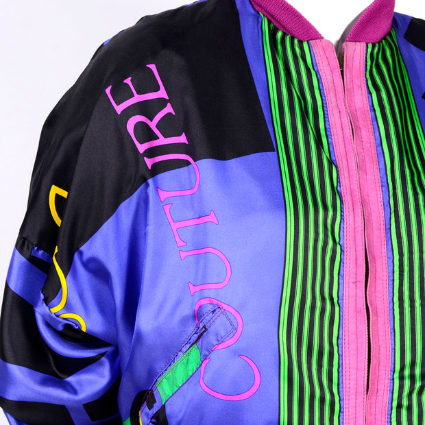 Gianni Versace Couture Reversible Suede Silk bomber jacket