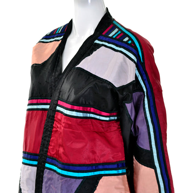 Vintage Colorful Patchwork Satin Coat Reversible to Black Jacket