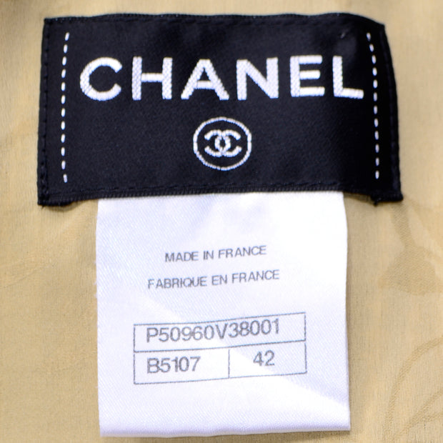 Chanel Spring Summer 2015 Multicolored Tweed Dress France