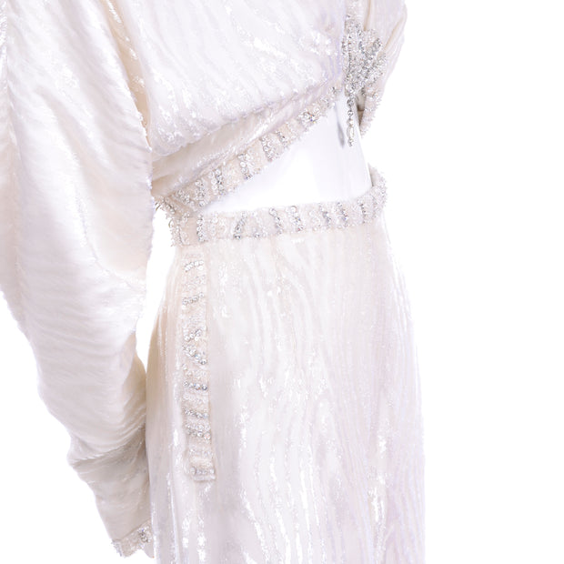 Natalie Cole 1970s White Beaded Evening Outfit W Pants Bustier Shrug & Headband
