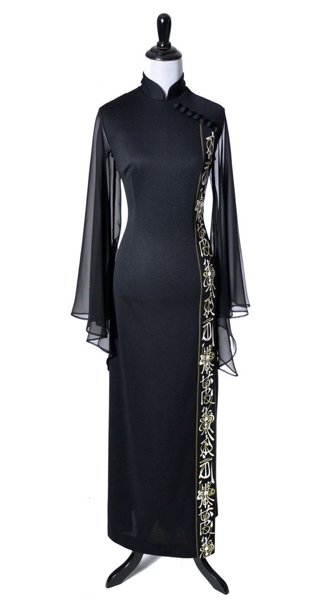 Alfred Shaheen Vintage Dress with Batwing Sleeves - Dressing Vintage