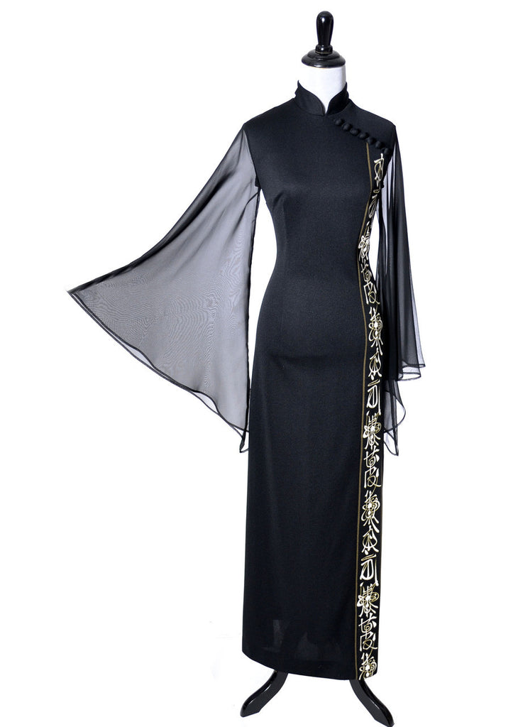 Alfred Shaheen vintage dress