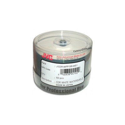 CD-R White Inkjet Watershield Glossy 48x