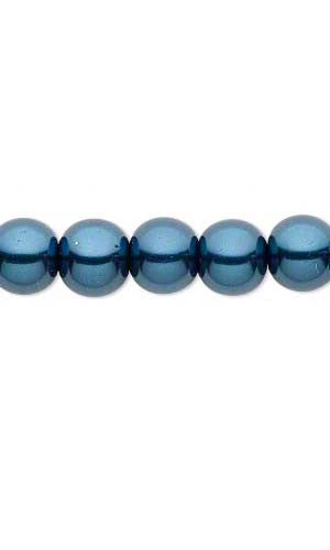 4mm Round Little Glass Imitation Faux Pearl Beads~Sold Individually