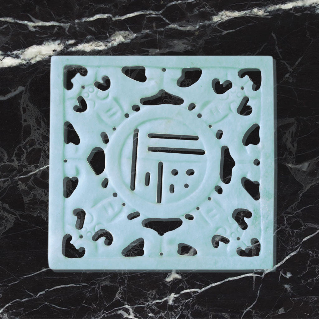 Carved Jade Placemat 25 cm - Square (Set Of 4)