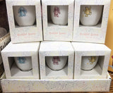 Jellycat Egg Cups - Blue