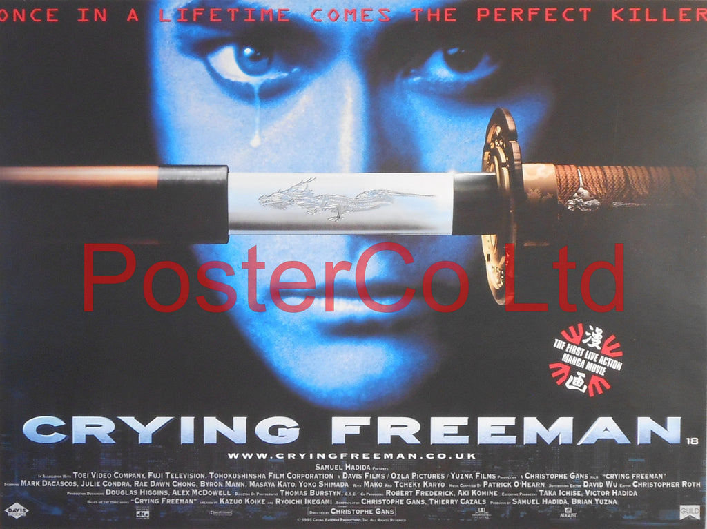 "Crying Freeman - Lobby Poster - Framed 12""H x 16""W"