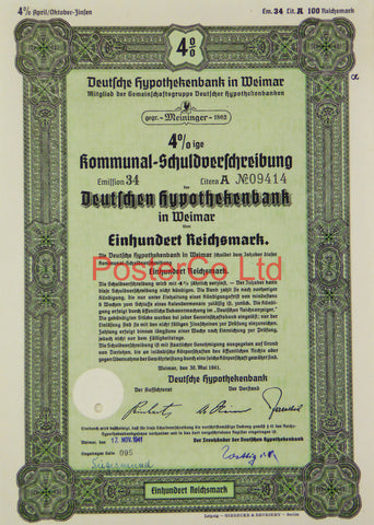 "1941 Mortgage Bank Bond (Pfandbrief) 100 Reichsmark - Framed Certificate - 16""H x 12""W"