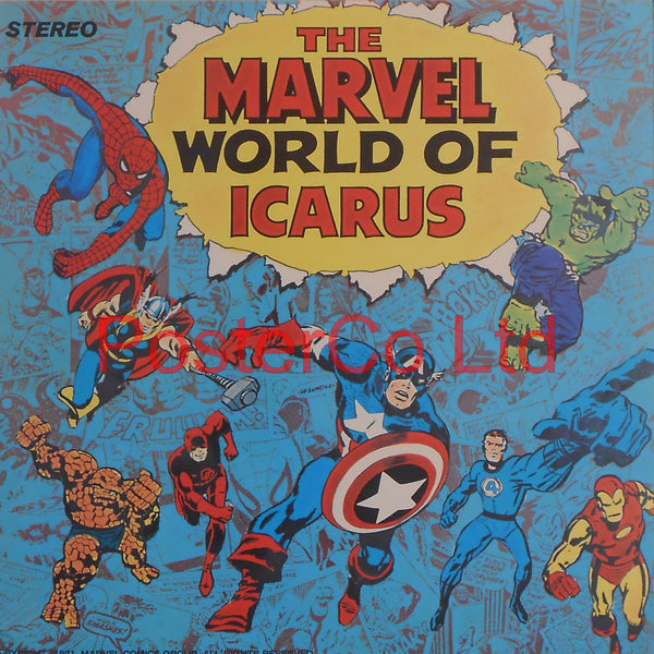"Icarus - The Marvel World Of Icarus (Album Cover Art) - Framed Print - 16""H x 16""W"