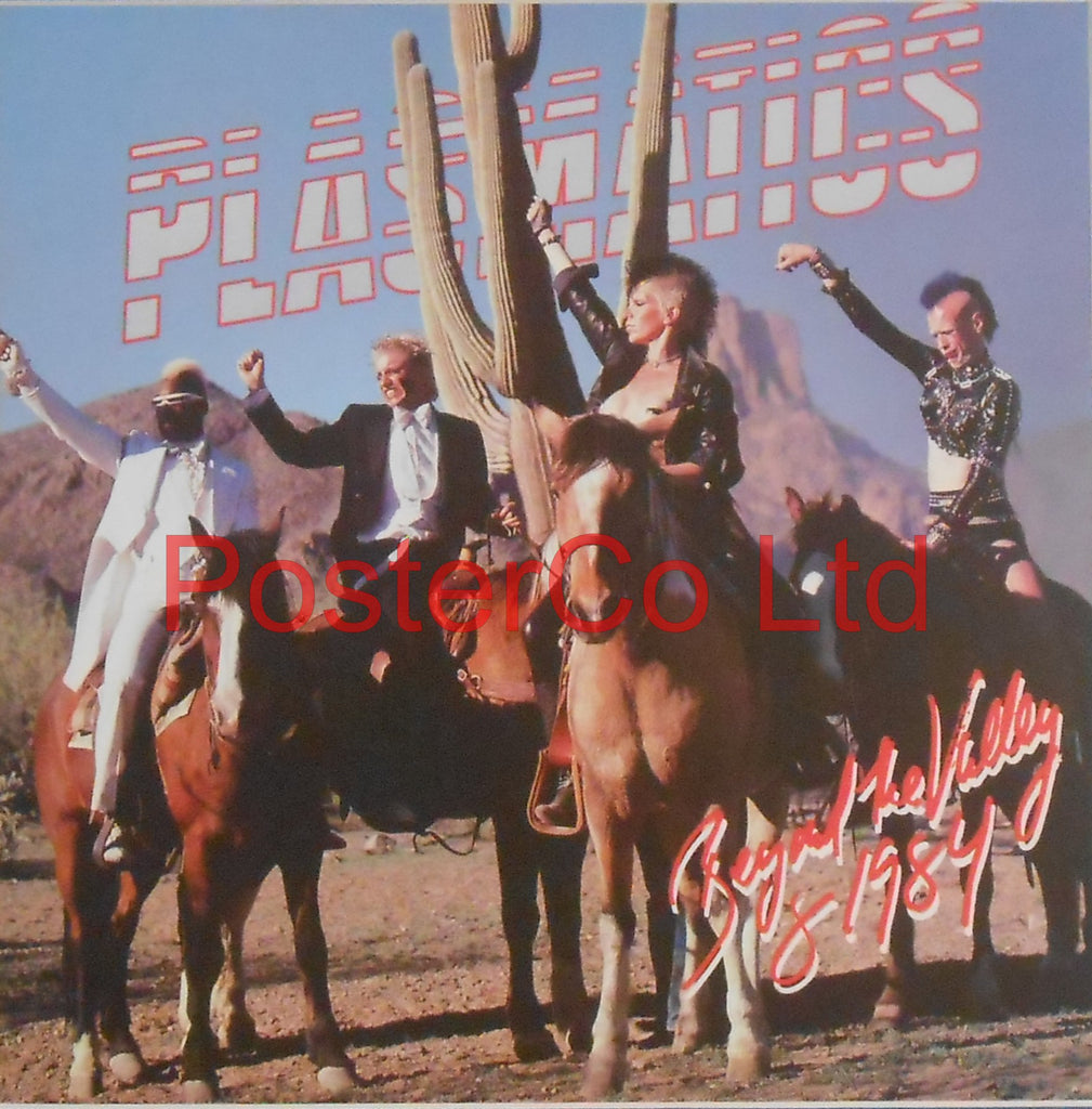 "Plasmatics - Beyond The Valley of 1984 (Album Cover Art) - Framed Print - 16""H x 16""W"