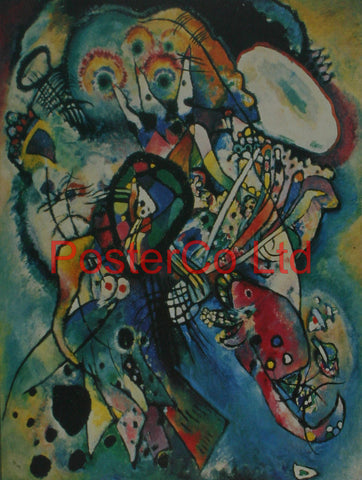 "Composition #218 (Two Ovals) - Wassily Kandinsky - Framed Print - 20""H x 16""W"