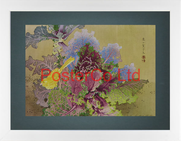 "Canary and Cabbage Leaves (Oriental Art) - Rakusan Tsuchiya - Framed Plate - 12""H x 16""W"