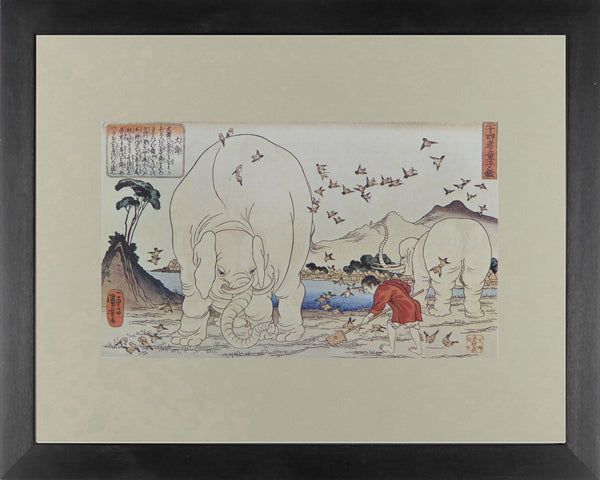 Tai Shun and the Elephants Utagawa Kuniyoshi