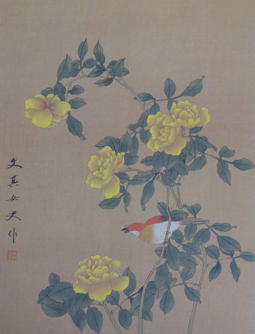 Asian yellow Flowers and Bird