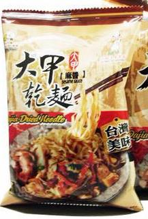 Djs Dry Noodle Sesame Flavor-Vegan Single Pack 麻醬