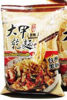 Djs Dry Noodle Hot and Spicy Sauce Flavor single pack 香辣