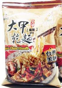 Djs Dry Noodle Sichuan Spicy Sauce Flavor Single pack 麻辣