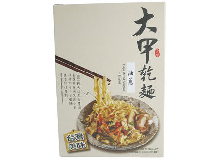 Djs Dry Noodle shallot Sauce With Dried Allium Flavor Pack of 2 蔥油