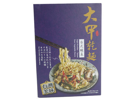 Djs Dry Noodle Taiwanese Sour Veggie Sauce With Dried Allium Flavor Pack of 2 台式酸菜