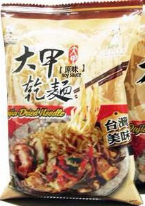 Djs Dry Noodle Soy Sauce Flavor - Vegan Single pack 原味