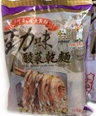 Djs Dry Noodle Spicy noodle with Sour Vegetable Flavor Single pack 辣酸菜
