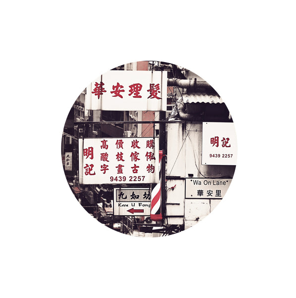SooqCentral:Set of 6 Hong Kong themed prints