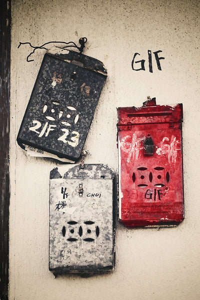 SooqCentral:Old Hong Kong Post Boxes Print
