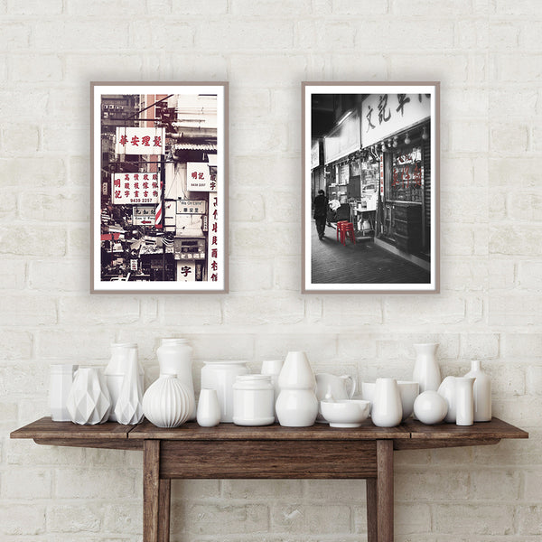 Set of 2 Hong Kong Prints