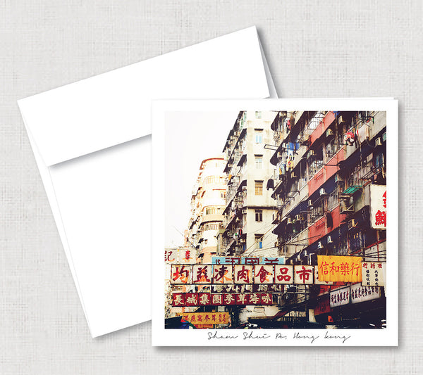 SooqCentral:Set of 6 Hong Kong Cards