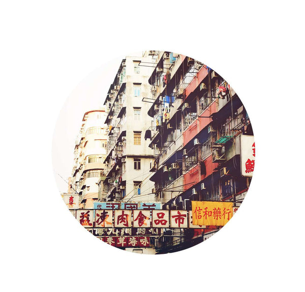 SooqCentral:4 Hong Kong Themed Prints
