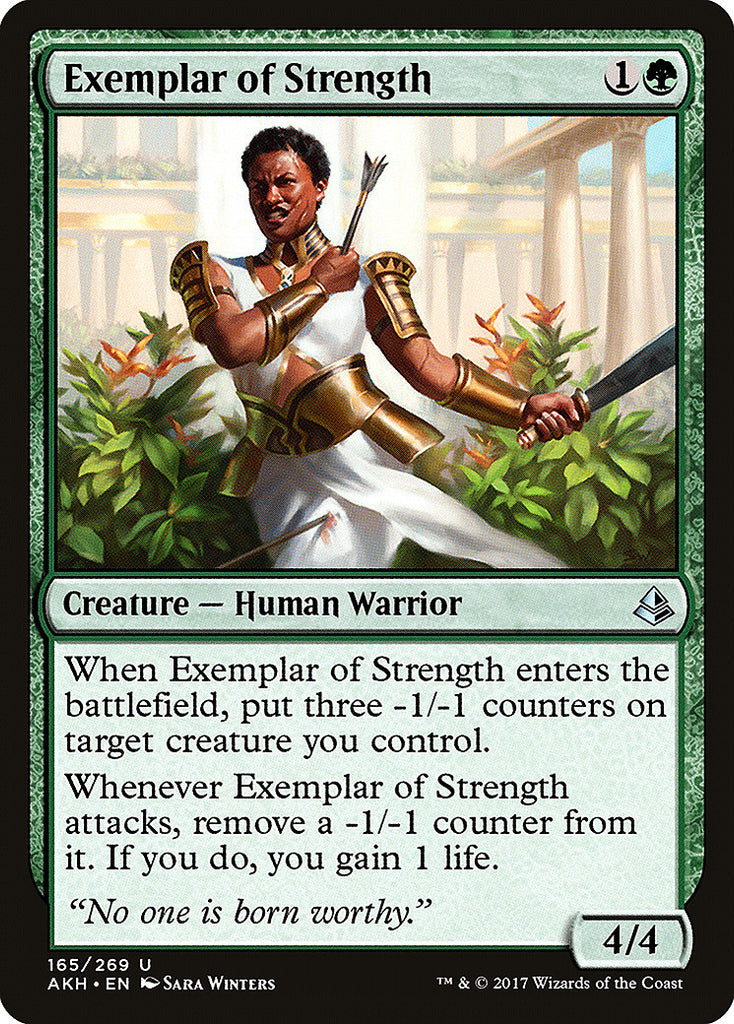 Amonkhet Exemplar of Strength