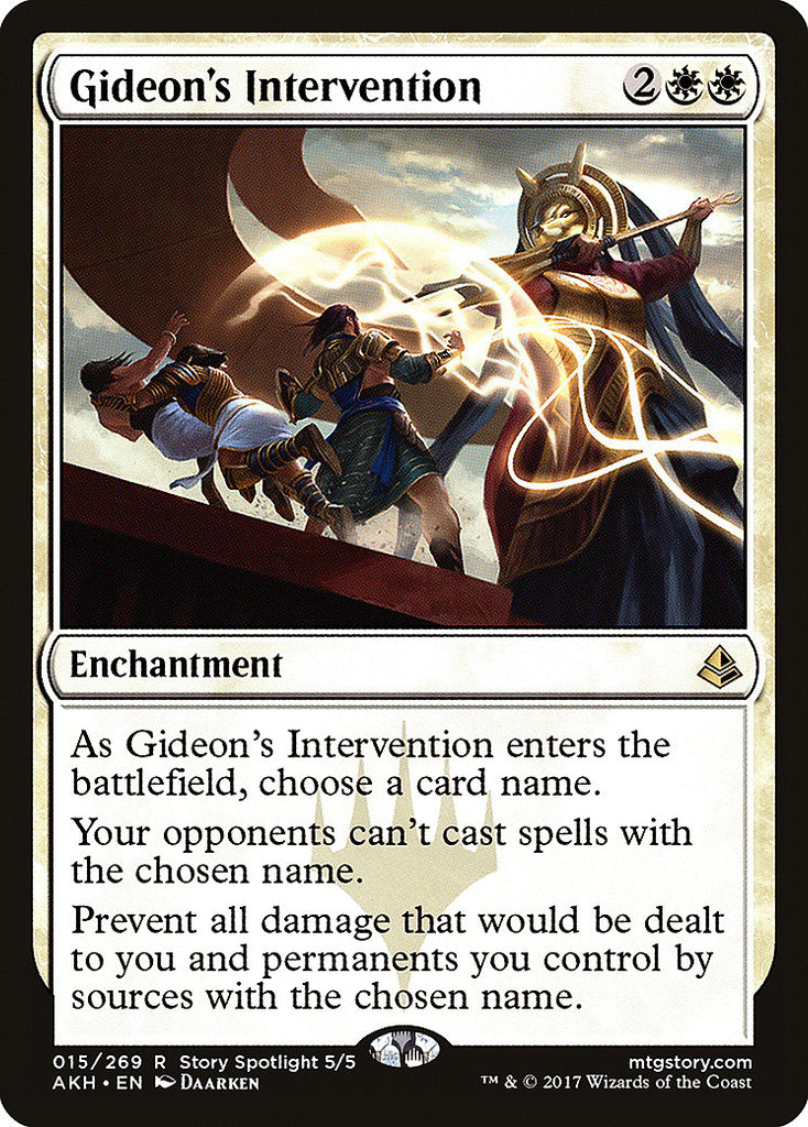 Amonkhet Gideon's Intervention