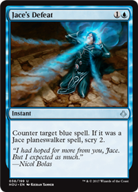Hour of Devastation Jace's Defeat