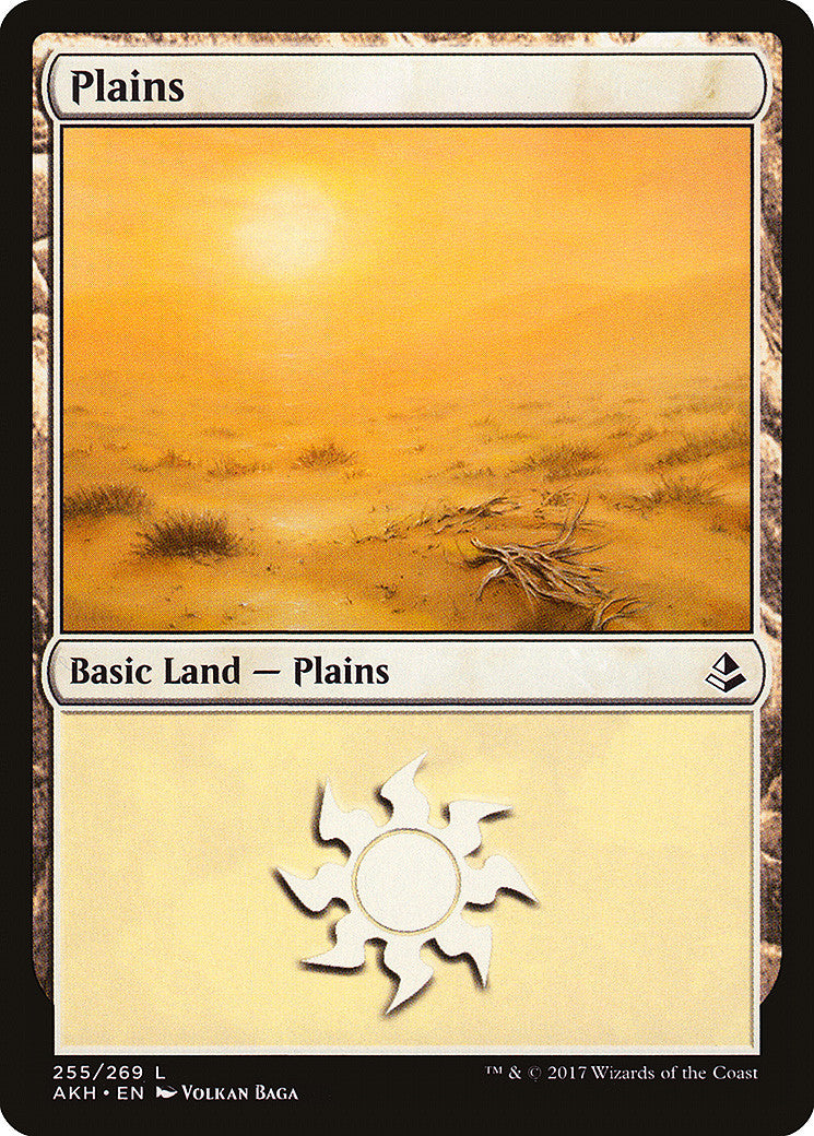 Amonkhet Plains (255)