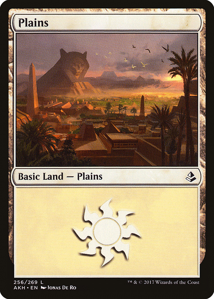 Amonkhet Plains (256)