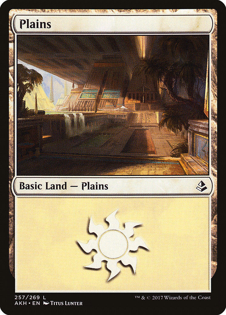Amonkhet Plains (257) FOIL