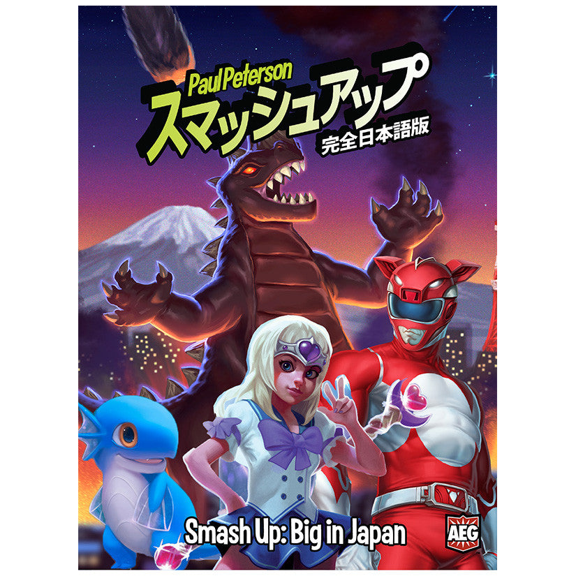 Smash Up Big In Japan