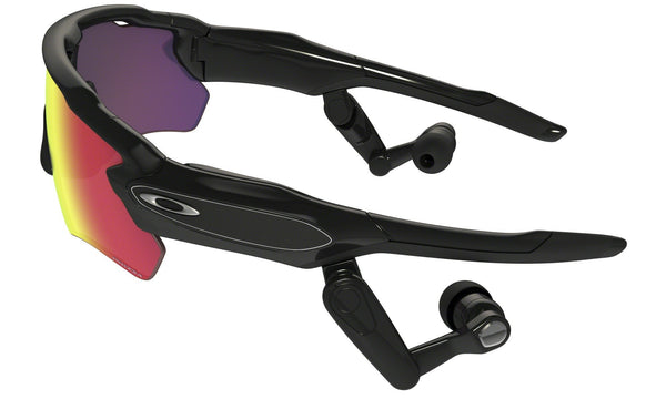 Oakley Radar Pace Cycling Glasses