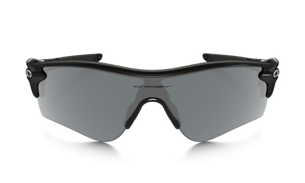 Oakley Radarlock Path sports sunglasses