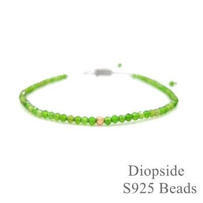 Bijou Gemstone Bracelet Diopside and Sterling Silver Bead Bracelet