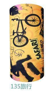 Multifunctional Seamless Bandana Safari Skateboard & Bike Bandana
