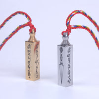 Tibetan Prayer Box Pendant Necklace