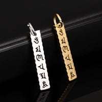 Stainless Steel Mantra Pendant Necklace Necklace
