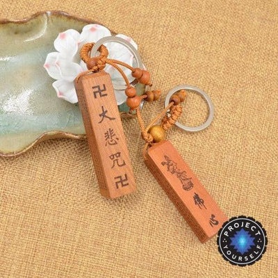 Wooden Hand Carved Heart Sutra Key Ring Rectangle Keychains